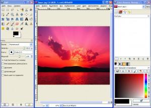 Скриншот графического редактора GIMP