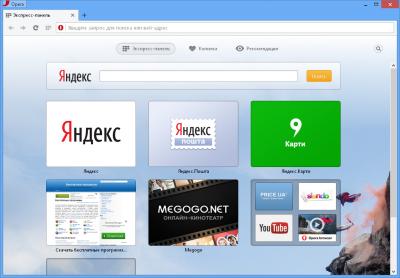 Opera mini » android market (google play) скачать бесплатно.