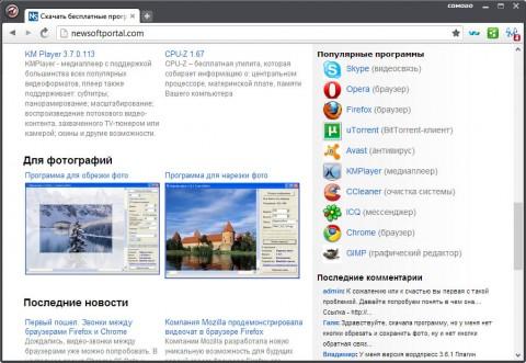 3147051657e5 Comodo Dragon скачать бесплатно, скачать Comodo Dragon 29 на русском ...